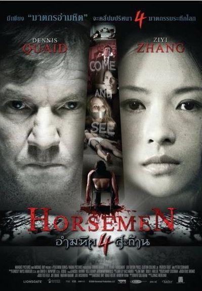 The_Horsemen_1241598081_2009