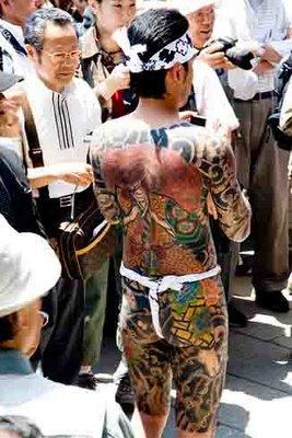 yakuza tattoo 3